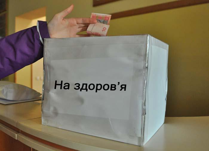 Без готівки: благодійні внески у лікарні Вінниці прийматимуть термінали