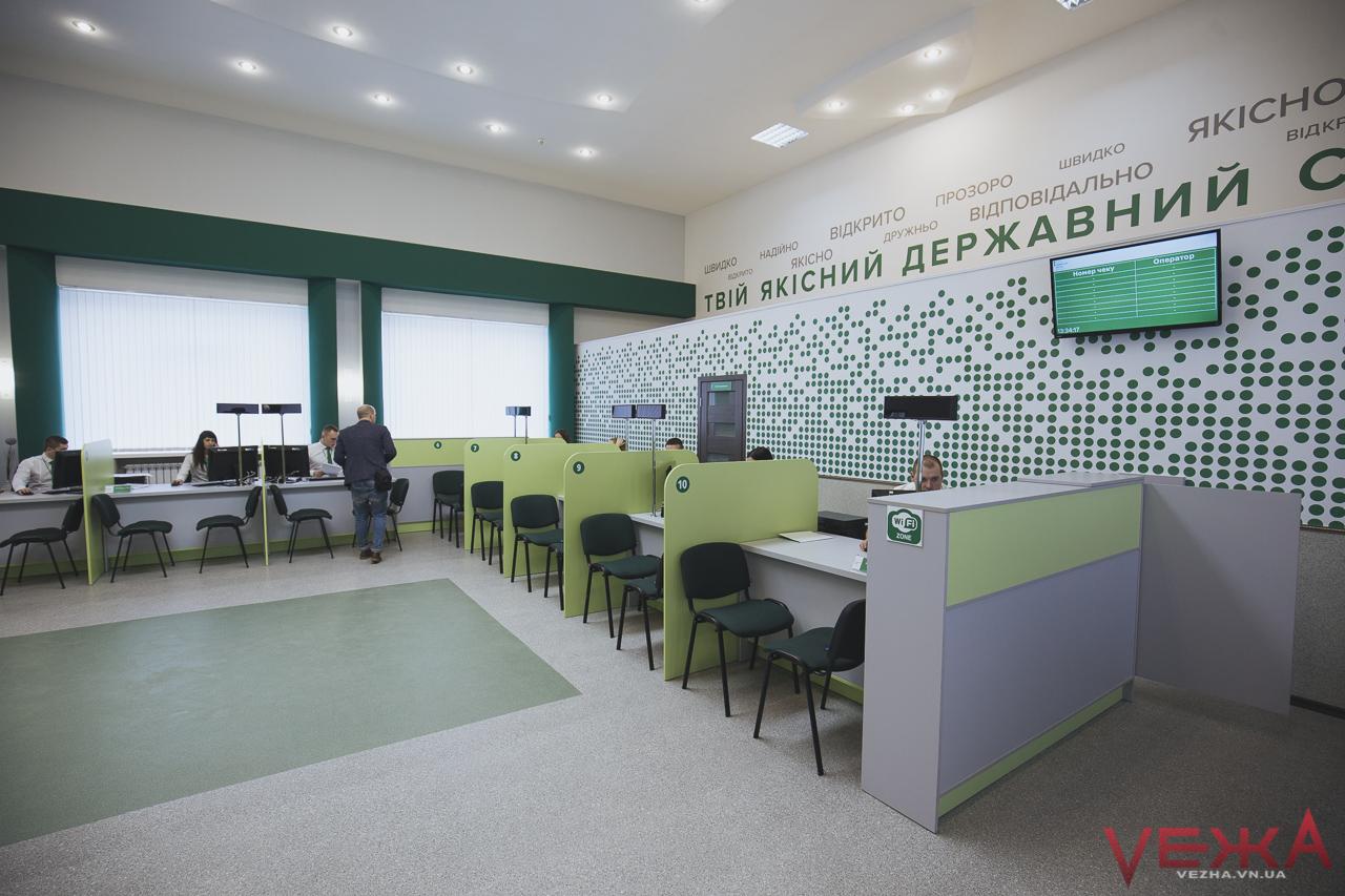 Оформити авто за 2 години: у Вінниці відкрили сервісний центр МВС. ФОТОРЕПОРТАЖ