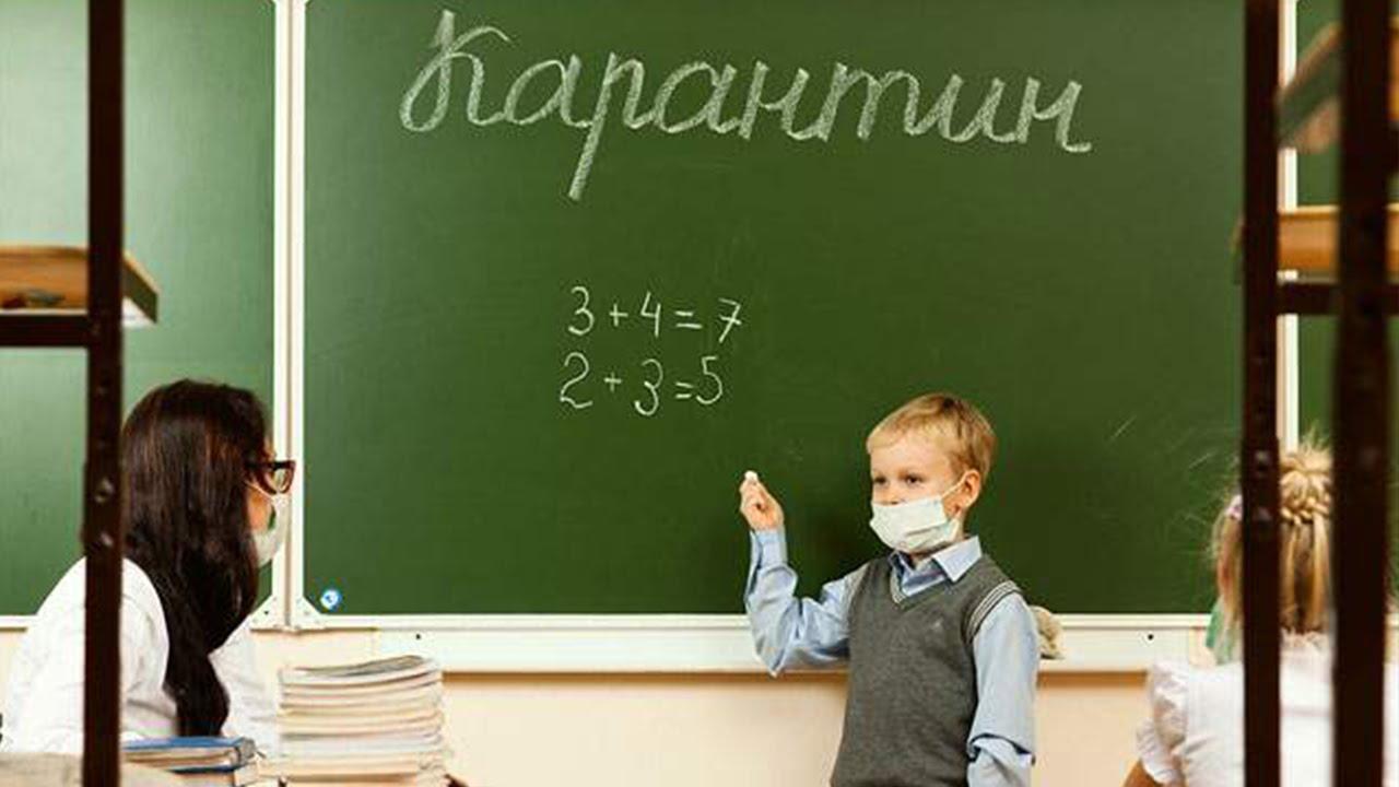 Вимушені канікули: всі школи Вінниці закривають на карантин