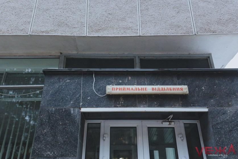 До Вінниці доставили поранених в АТО бійців зі Світлодарська, Попасної та Зайцевого