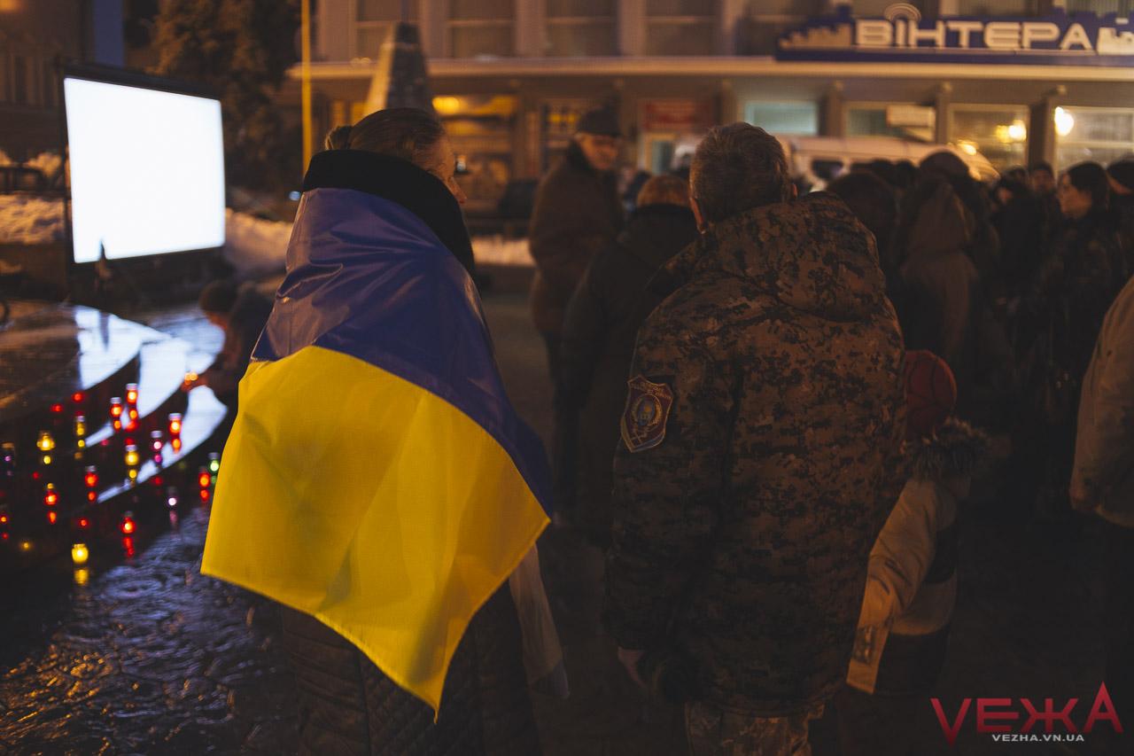 «Змусити покарати винних!»: у Вінниці на віче згадували героїв Революції Гідності. ФОТОРЕПОРТАЖ