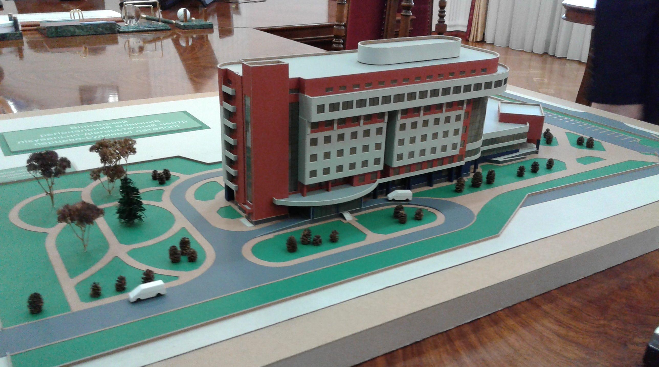 У Вінниці розпочнуть будівництво кардіологічного центру за 32 мільйони доларів