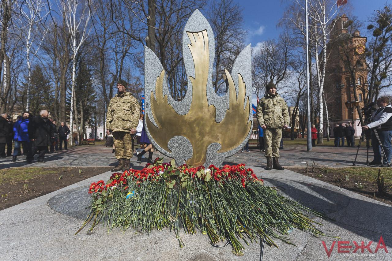 У Вінниці відзначають День добровольця. ФОТО