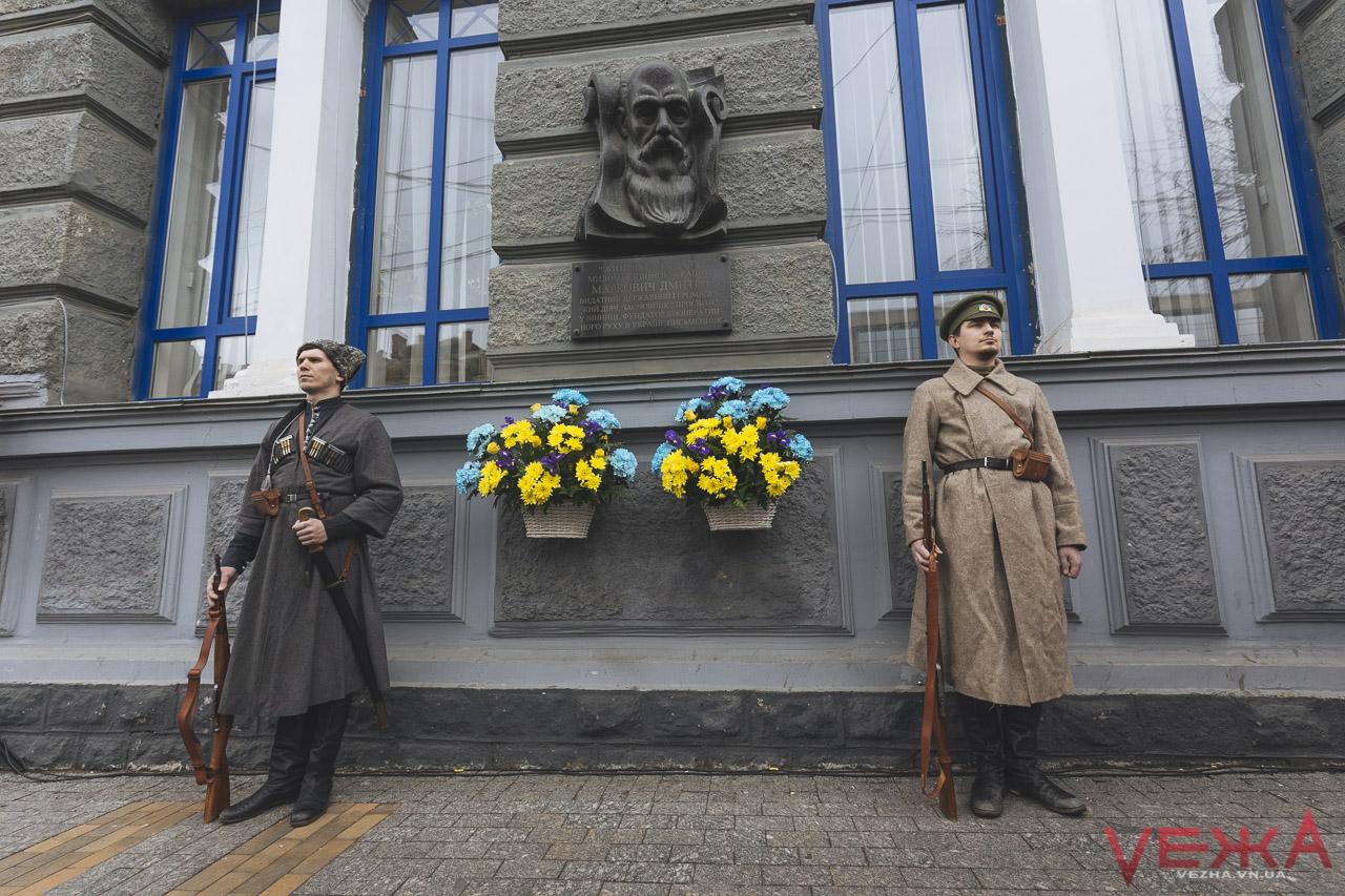 У Вінниці почали відзначати століття Української революції. ФОТОРЕПОРТАЖ