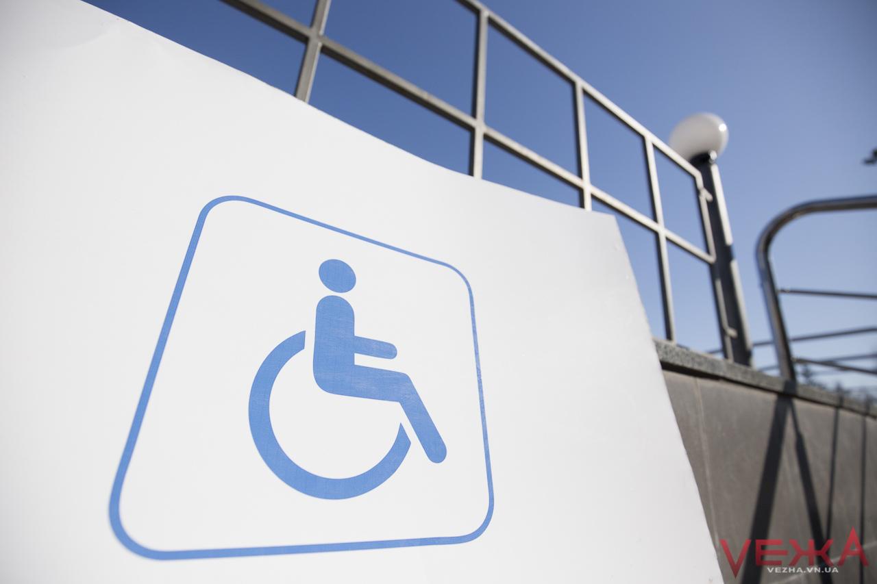 """""""Ми платимо стільки ж, як і всі"""": у Вінниці вимагали не займати паркувальні місця для людей з інвалідністю. ФОТО"""