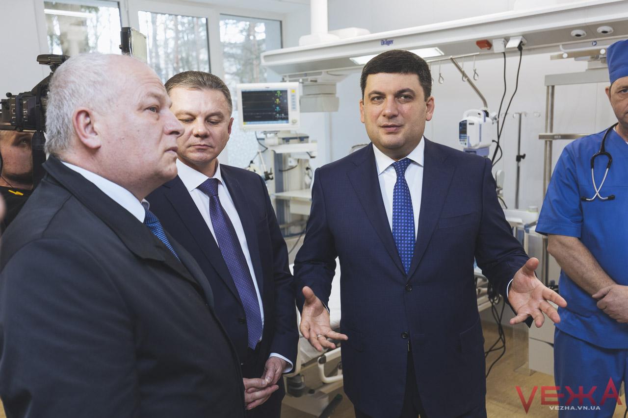 Не євроремонт, а євростандарт: у Вінниці відкрили найкращу в Україні реанімацію. ФОТО