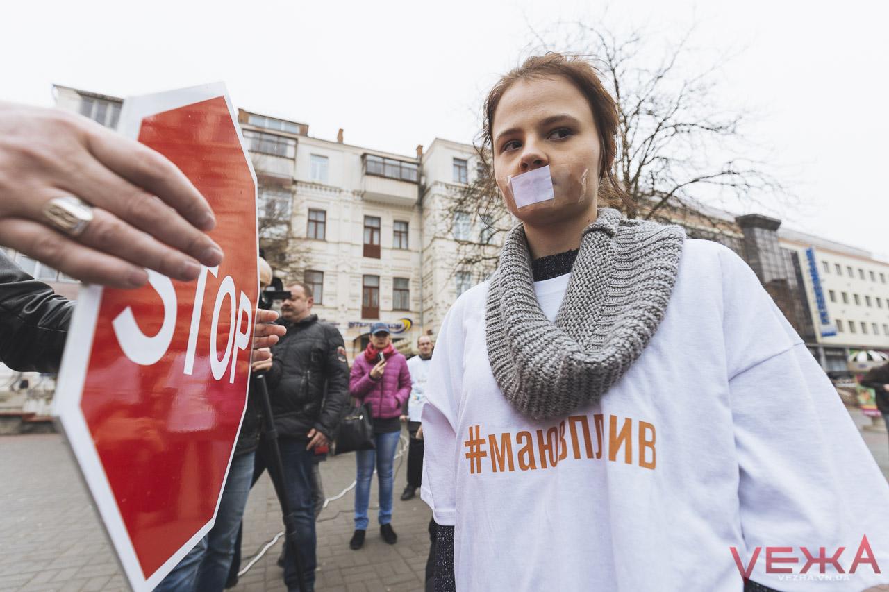 «По-моєму, чувак, нас кинули»: у Вінниці переселенці вимагали собі право голосу. ФОТО