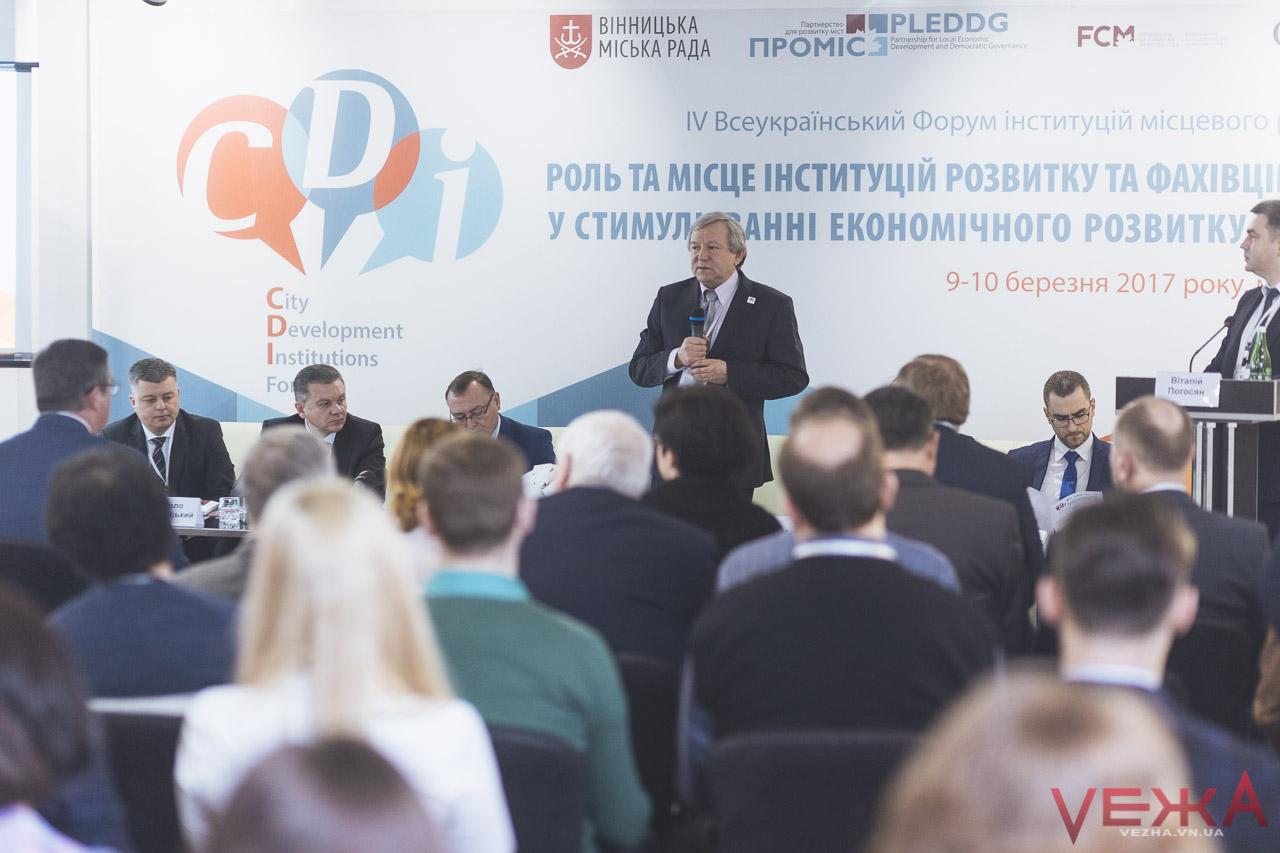 У Вінниці розпочався всеукраїнський форум «агентів змін» місцевої економіки