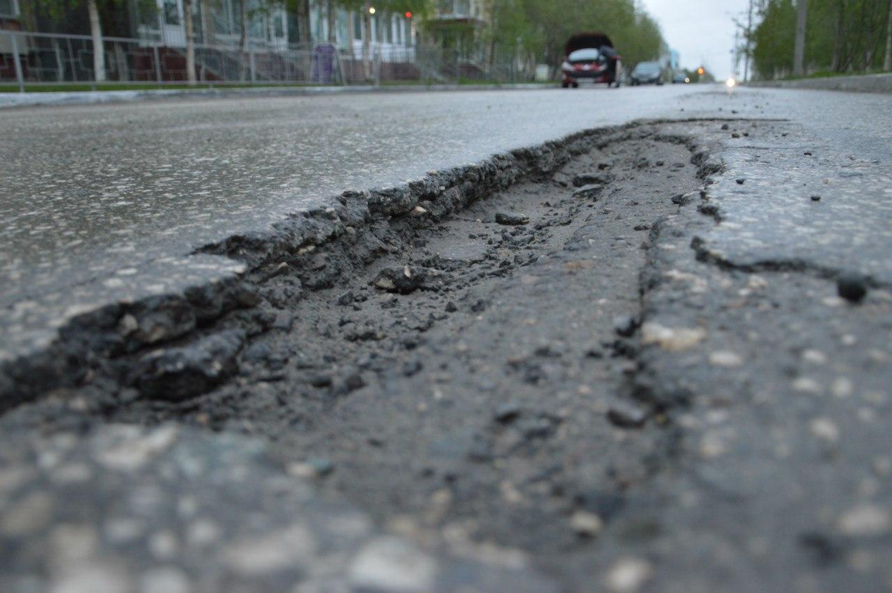 Дороги Вінниччини заасфальтують на понад 300 мільйонів