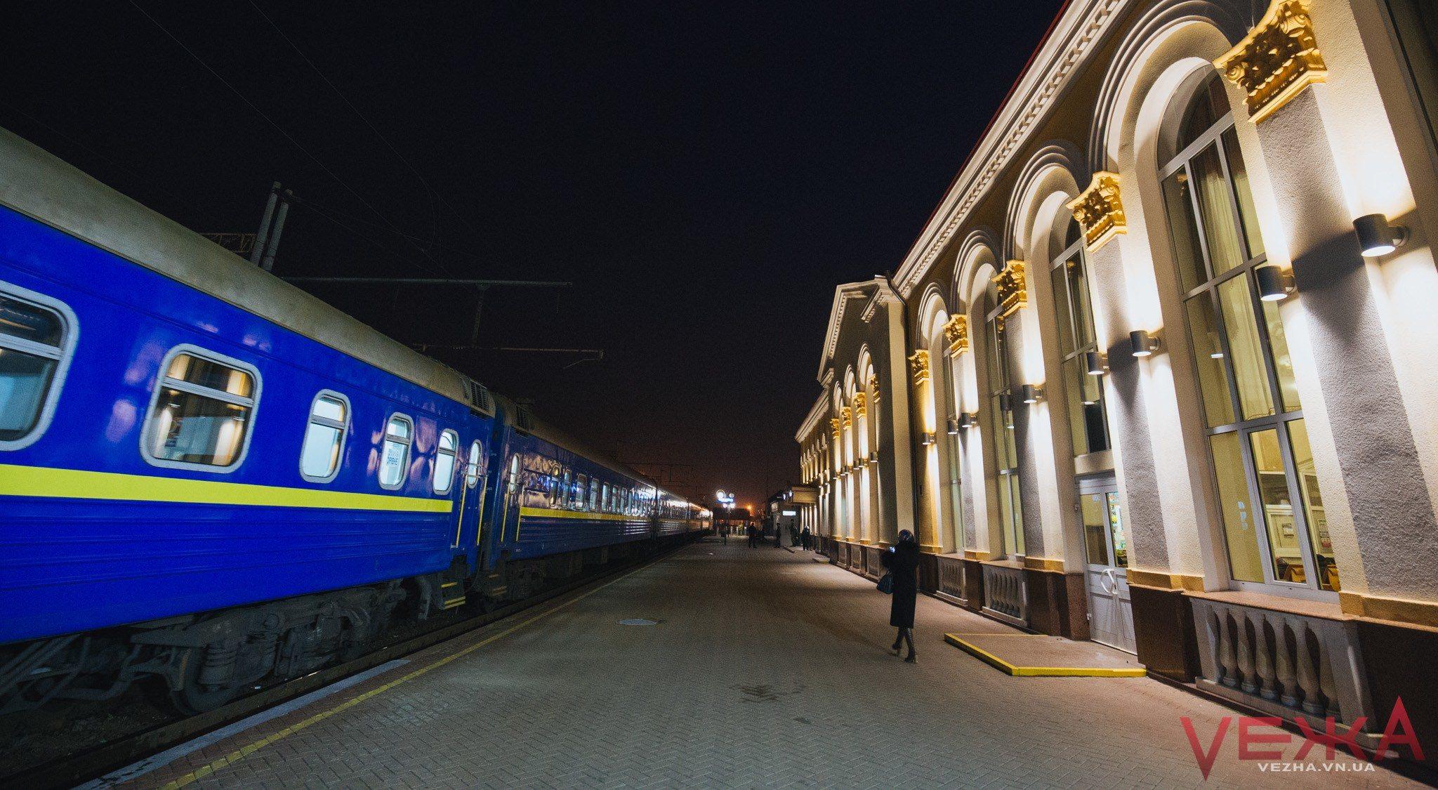 На Великдень через Вінниччину курсуватимуть додаткові потяги