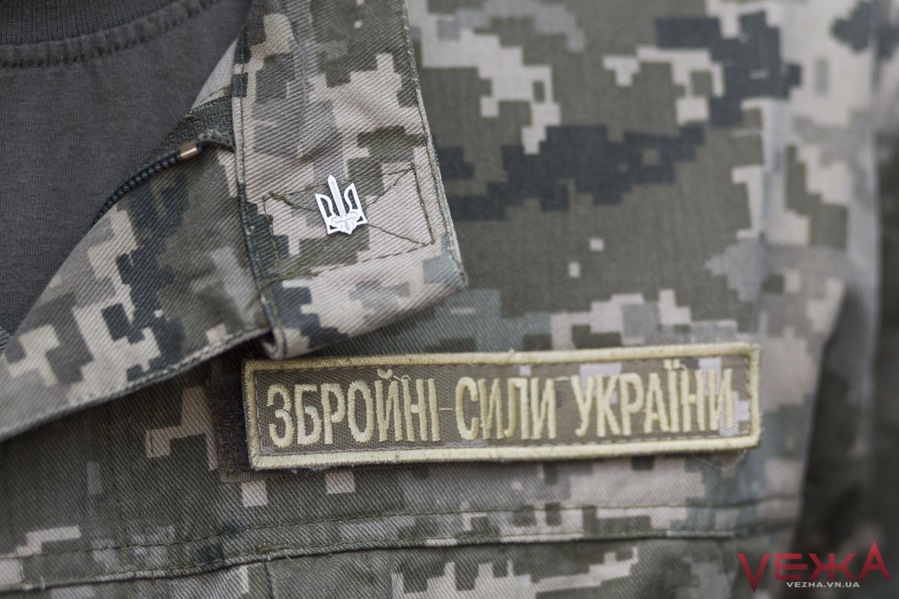 """Волонтери збирають """"Великодній кошик"""" для фронту – просять вінничан допомогти"""
