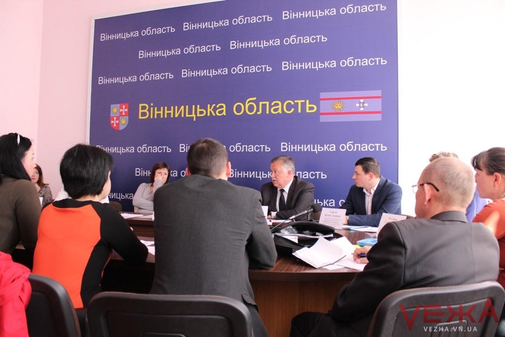 На Вінниччині може з'явитись перша в Україні карта реєстру дітей з обмеженими можливостями
