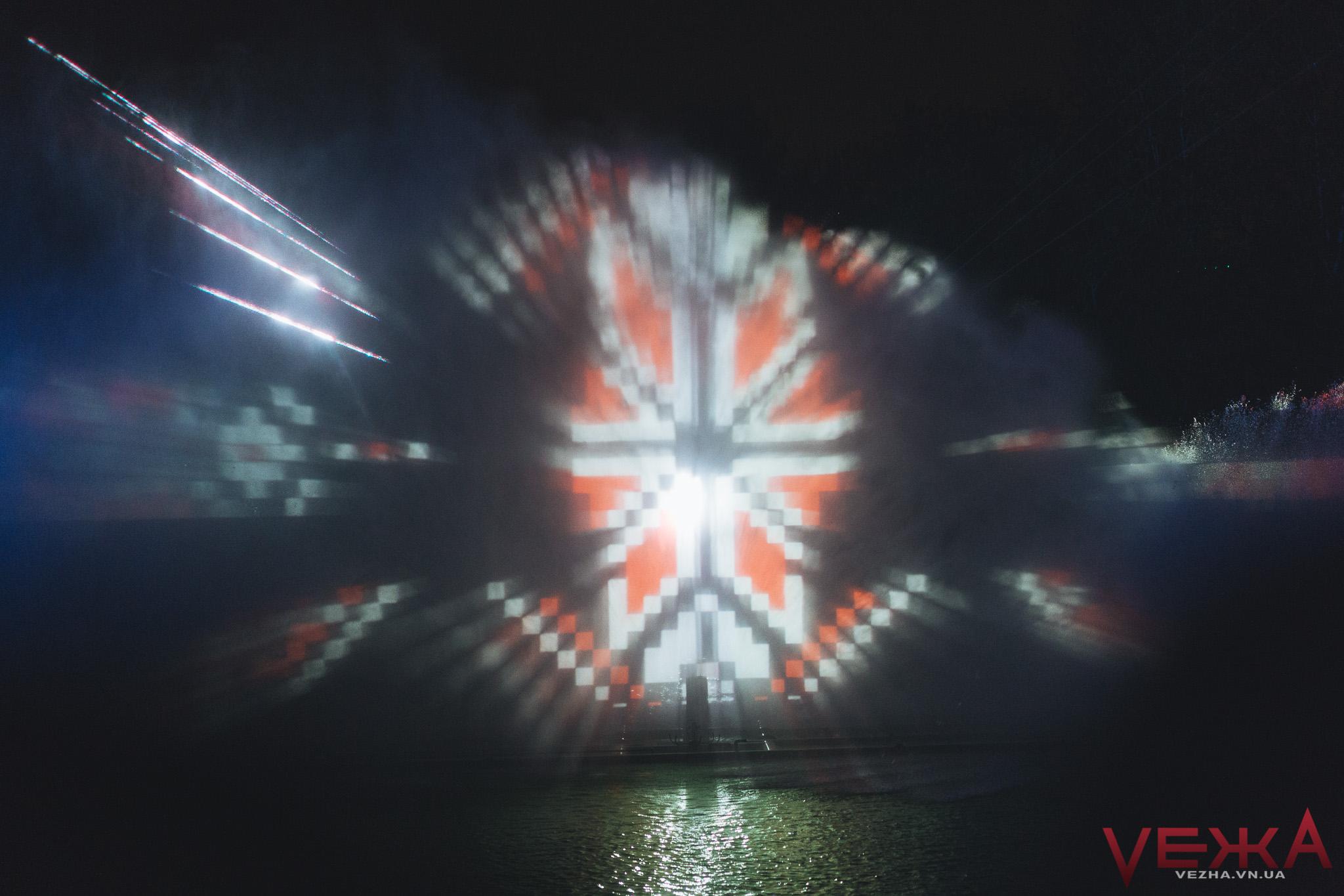 Струни Свободи: у Вінниці відкрили новий сезон найбільшого фонтану Європи старою шоу-програмою. ФОТО