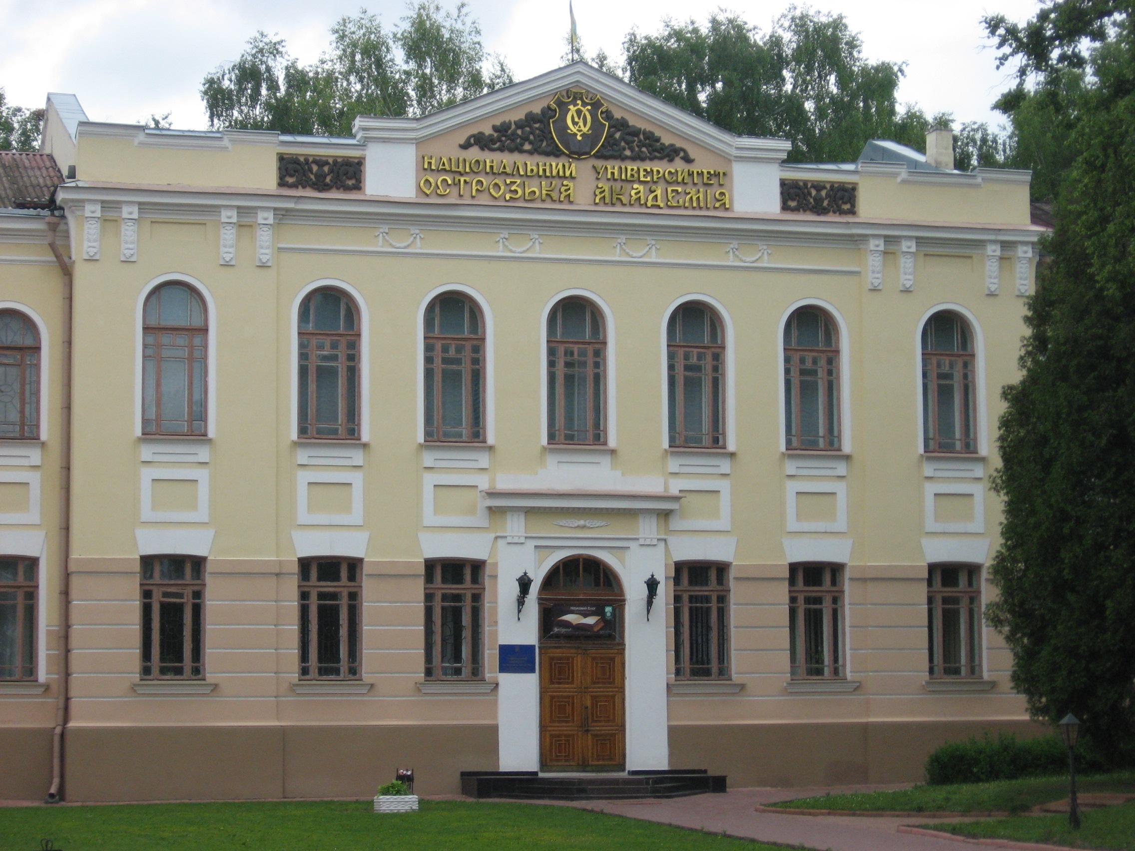 До Вінниці їде «Острозька академія» відроджувати лицарство