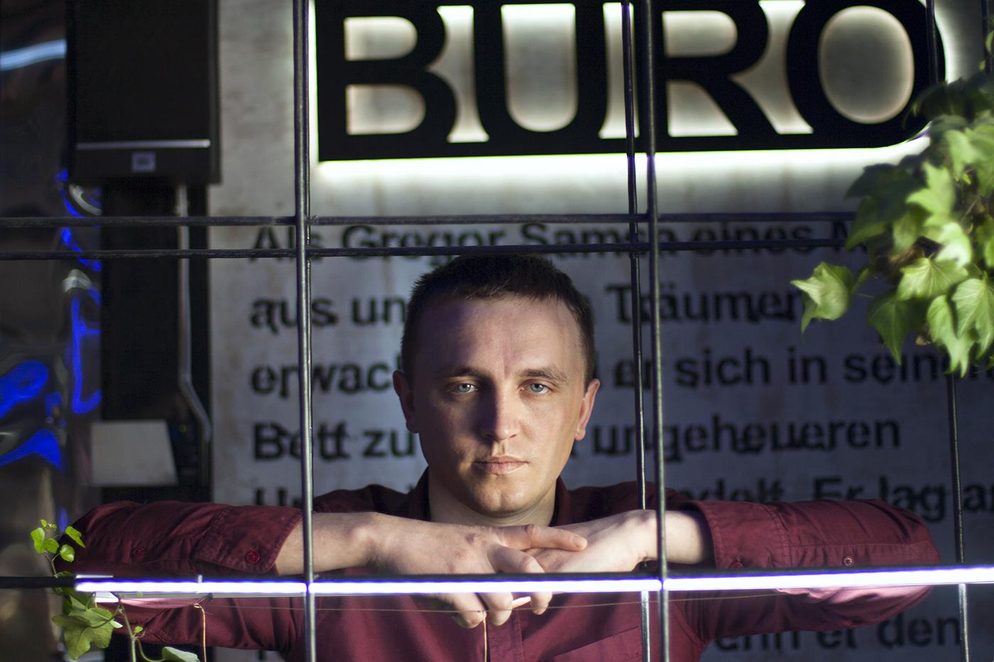 Своє місце #1. BÜRO: бар з берлінським техно своїми руками