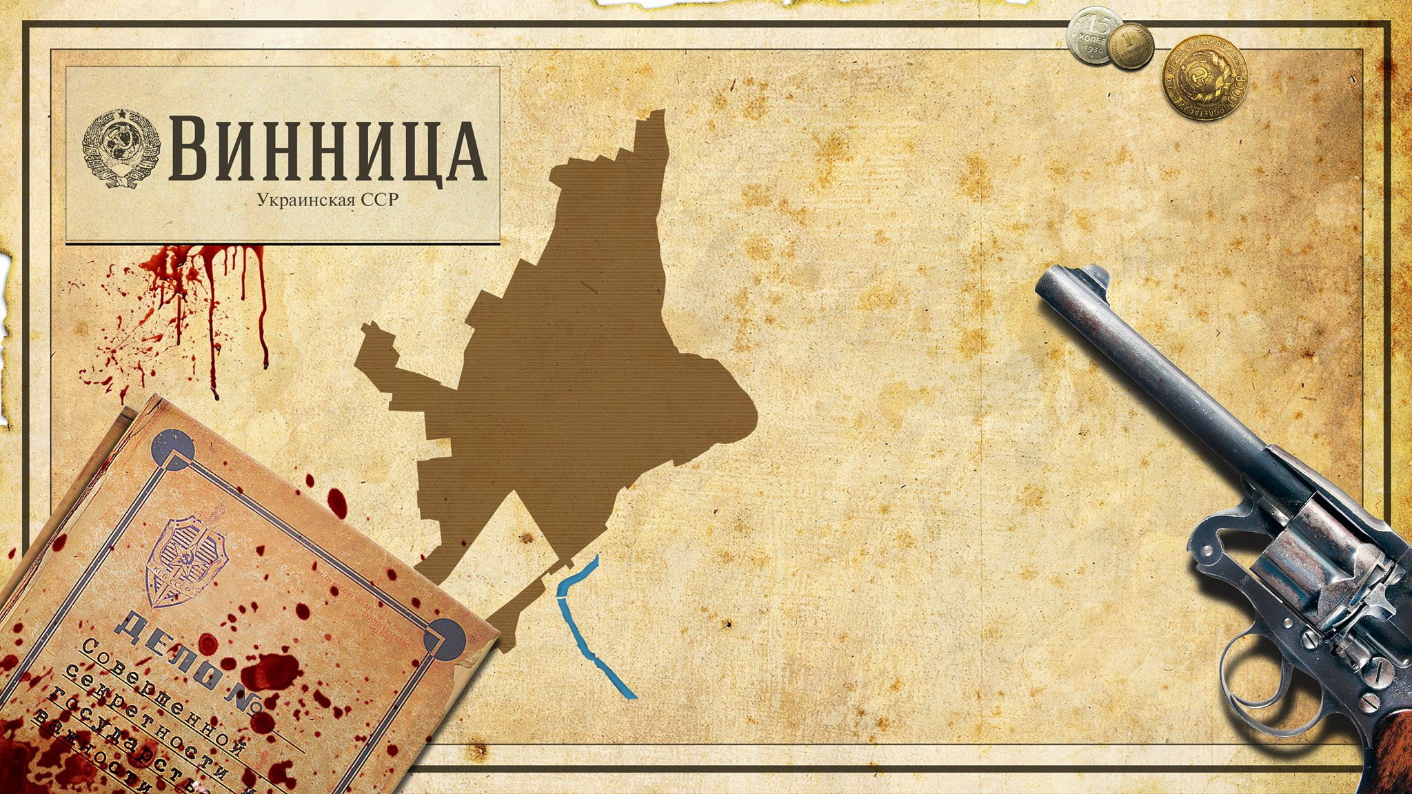 «Топографія терору»: Центр історії Вінниці та VежА презентують фільм про «Вінницьку трагедію»