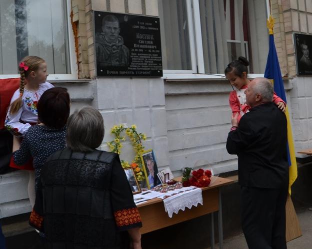 Сквер на Старому місті хочуть назвати на честь загиблого бійця Євгенія Костюка