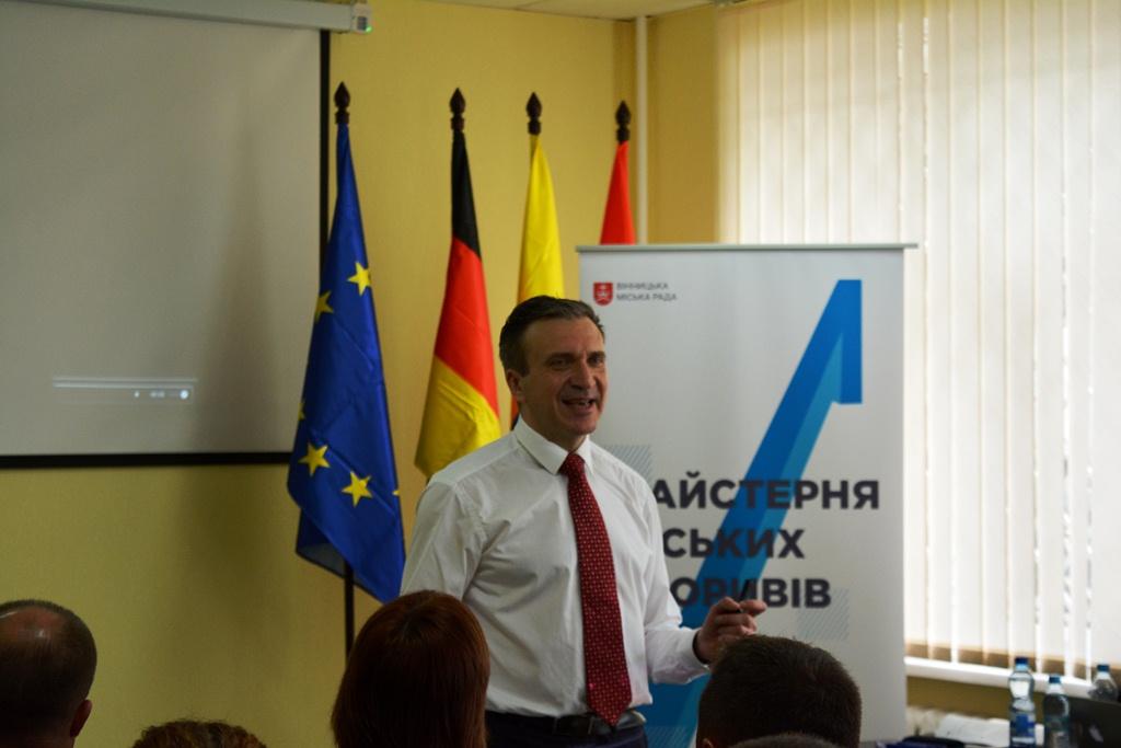 Екс-міністр Шеремета розповів, як зробити прорив у розвитку Вінниці