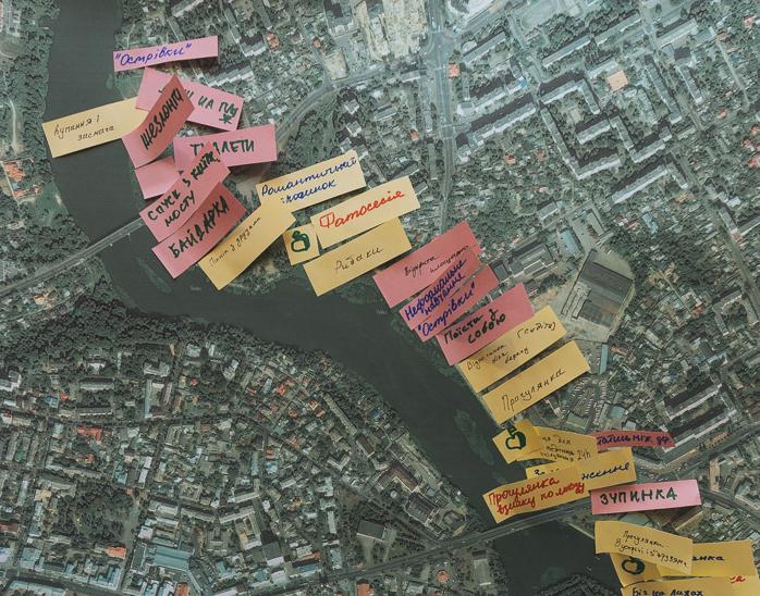 """Активуй це місце: у Вінниці розробили """"Хартію Набережної"""" аби відродити Буг"""