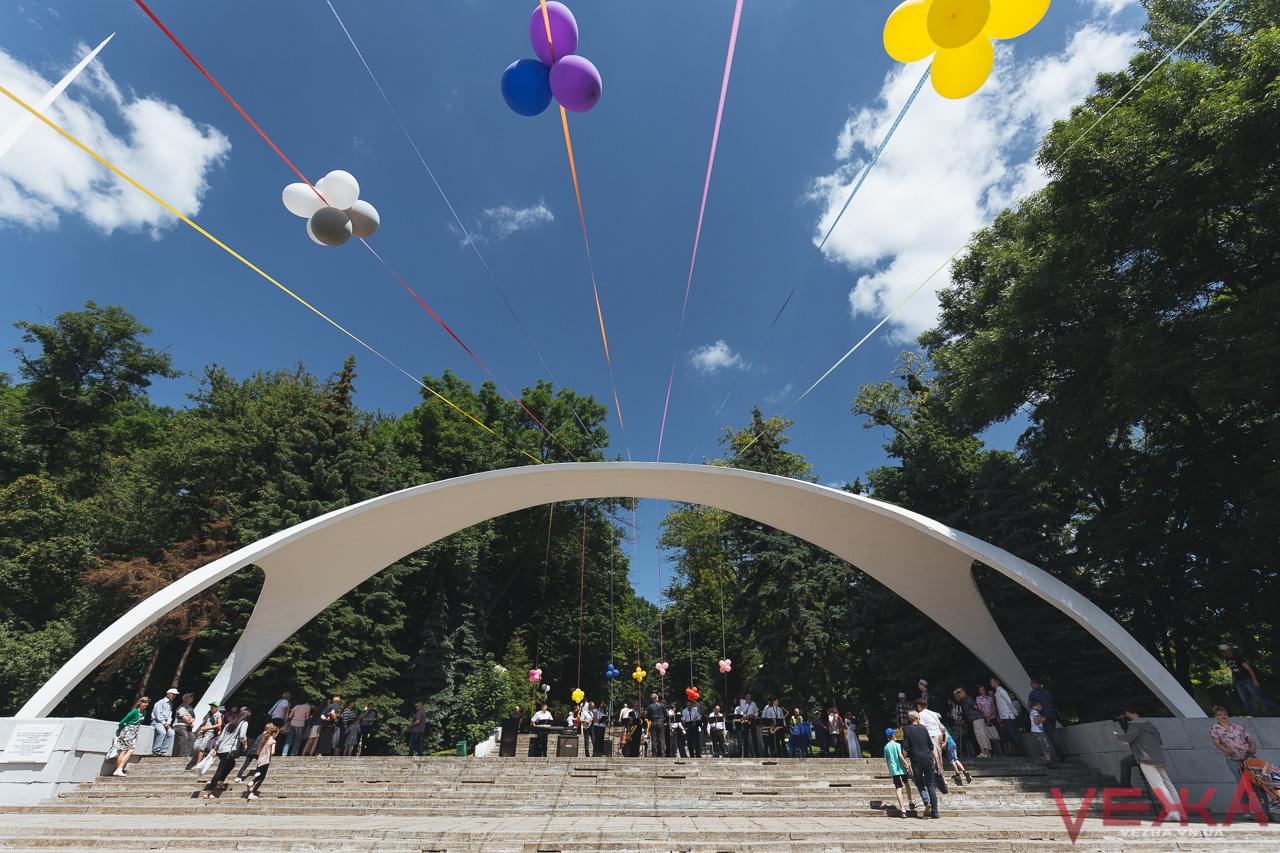 Центральний парк святкує День народження: огляд локацій і ФОТОРЕПОРТАЖ