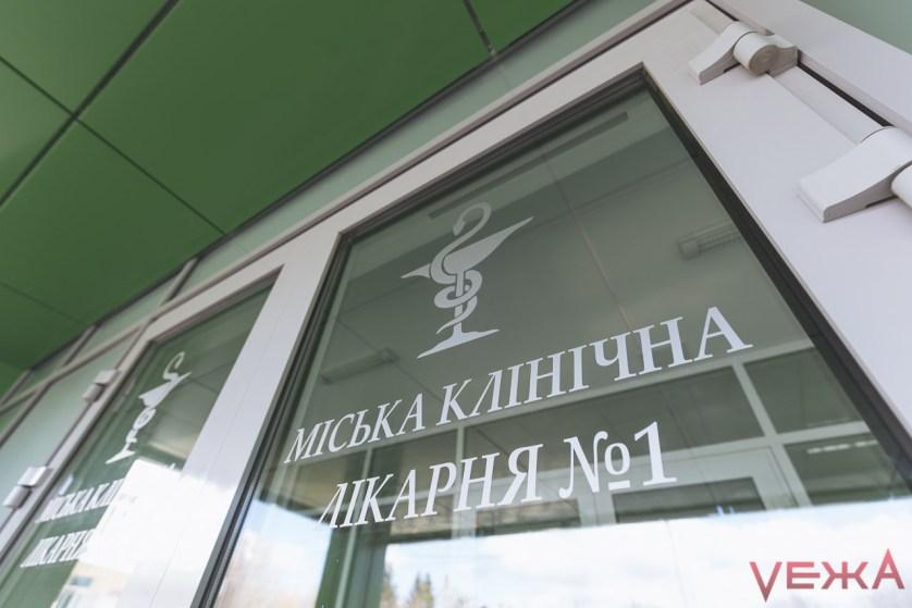 Ще 6 мільйонів дадуть на завершення реконструкції лікарні №1