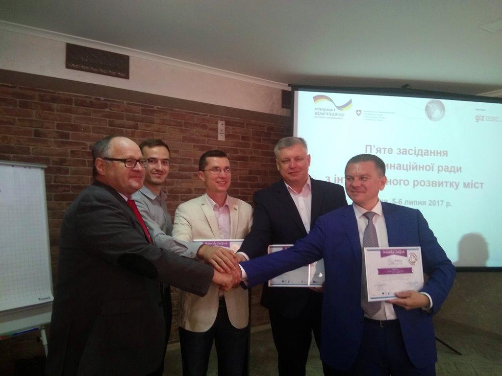 Вінниця-2030: як Євросоюз підтримує інтегрований розвиток міст України