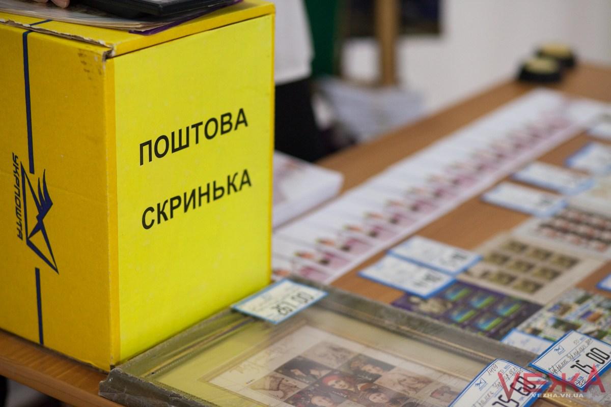 Вінничани стали більше листуватися: щодня містяни отримують понад 11 тисяч конвертів