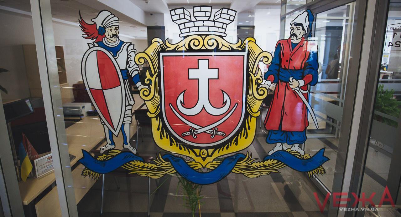 """4 роки за хабар: суд виніс вирок одному з керівників вінницького """"Прозорого офісу"""""""
