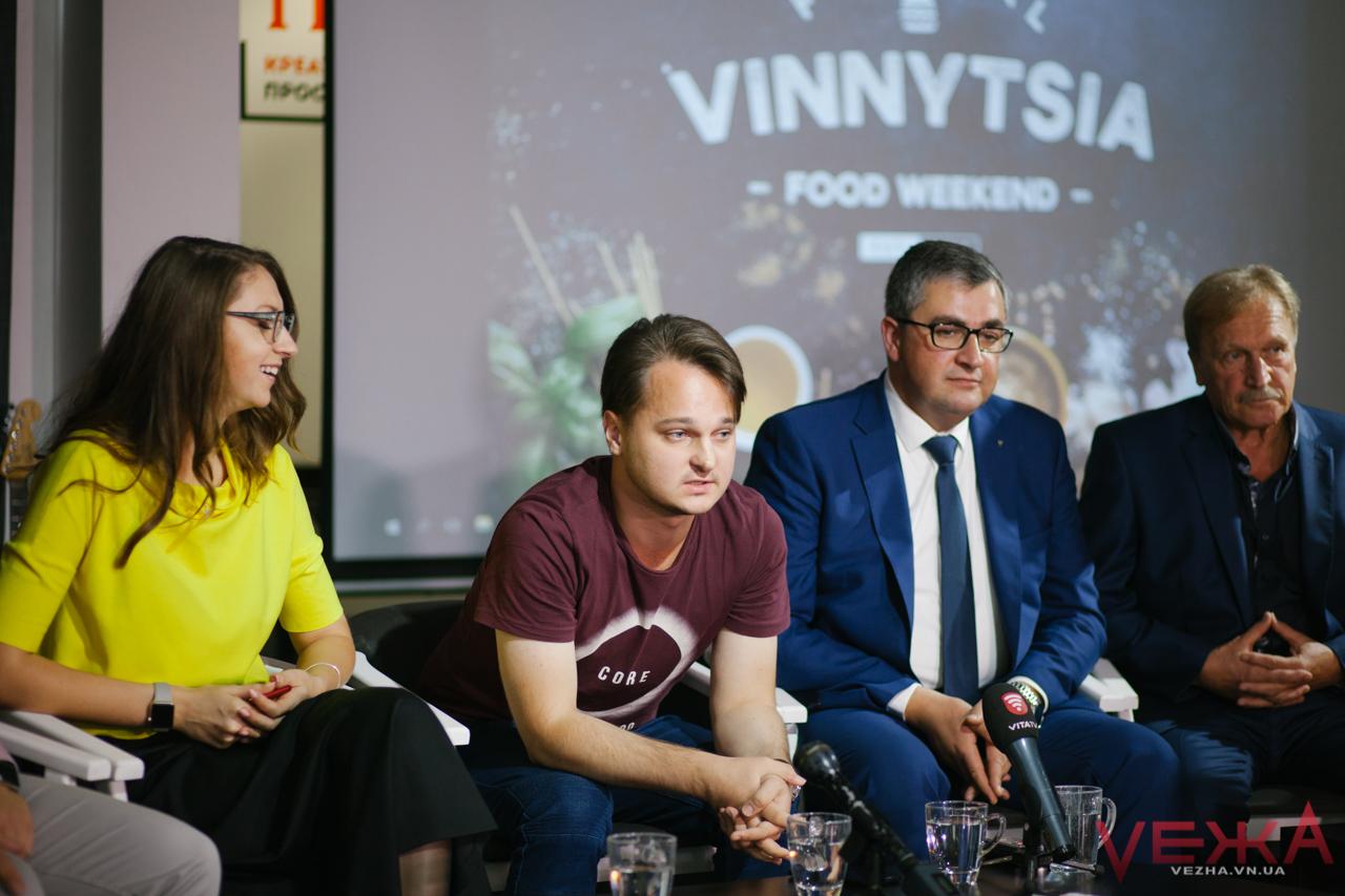 7 кухонь, багато музики та поштовх для гастрокультури міста: яким має стати Vinnytsіa Food Weekend