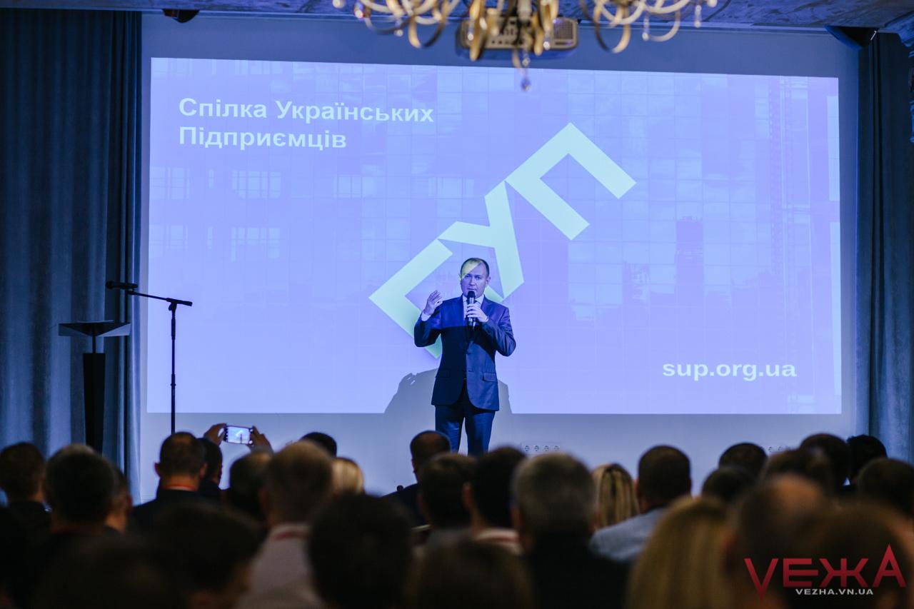 Спілка українських підприємців відкриває представництво у Вінниці та шукає керівника