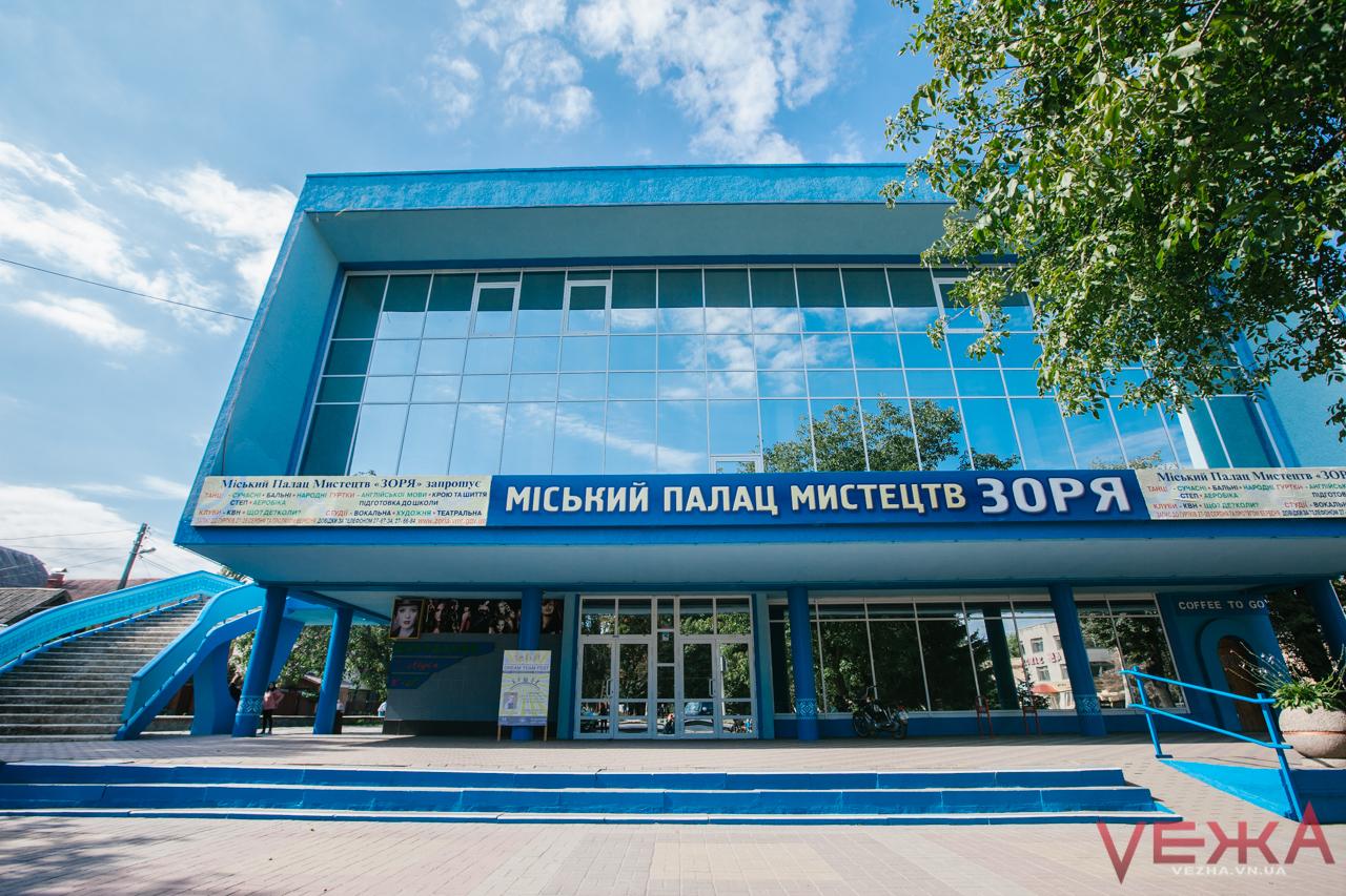 Рекордний концерт в Україні триватиме вісім годин: програма
