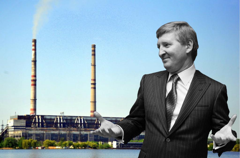 Ладижинська ТЕС відмовила екологам у проведенні перевірки