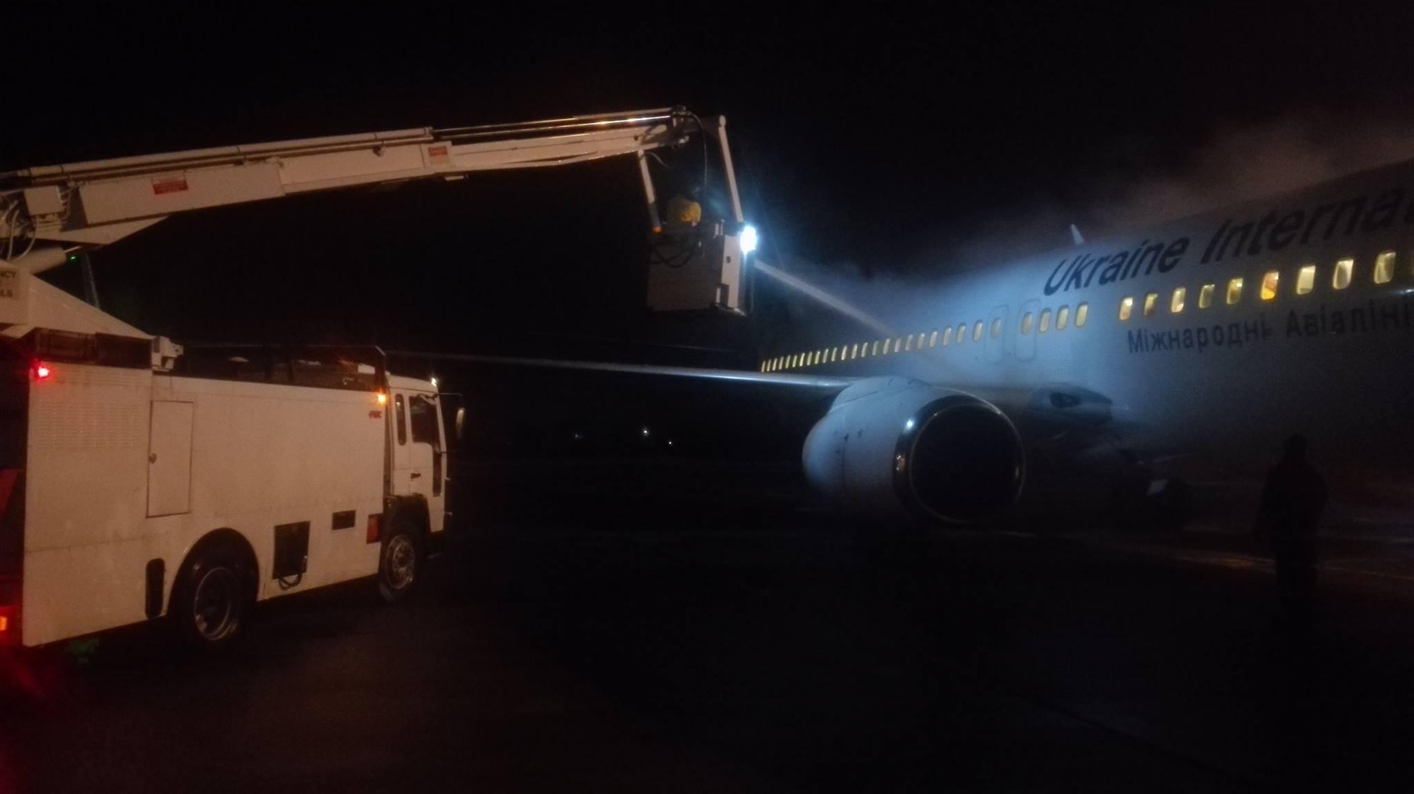 Летіти за будь-якої погоди: вінницький аеропорт отримав «антикриговий» спецтранспорт