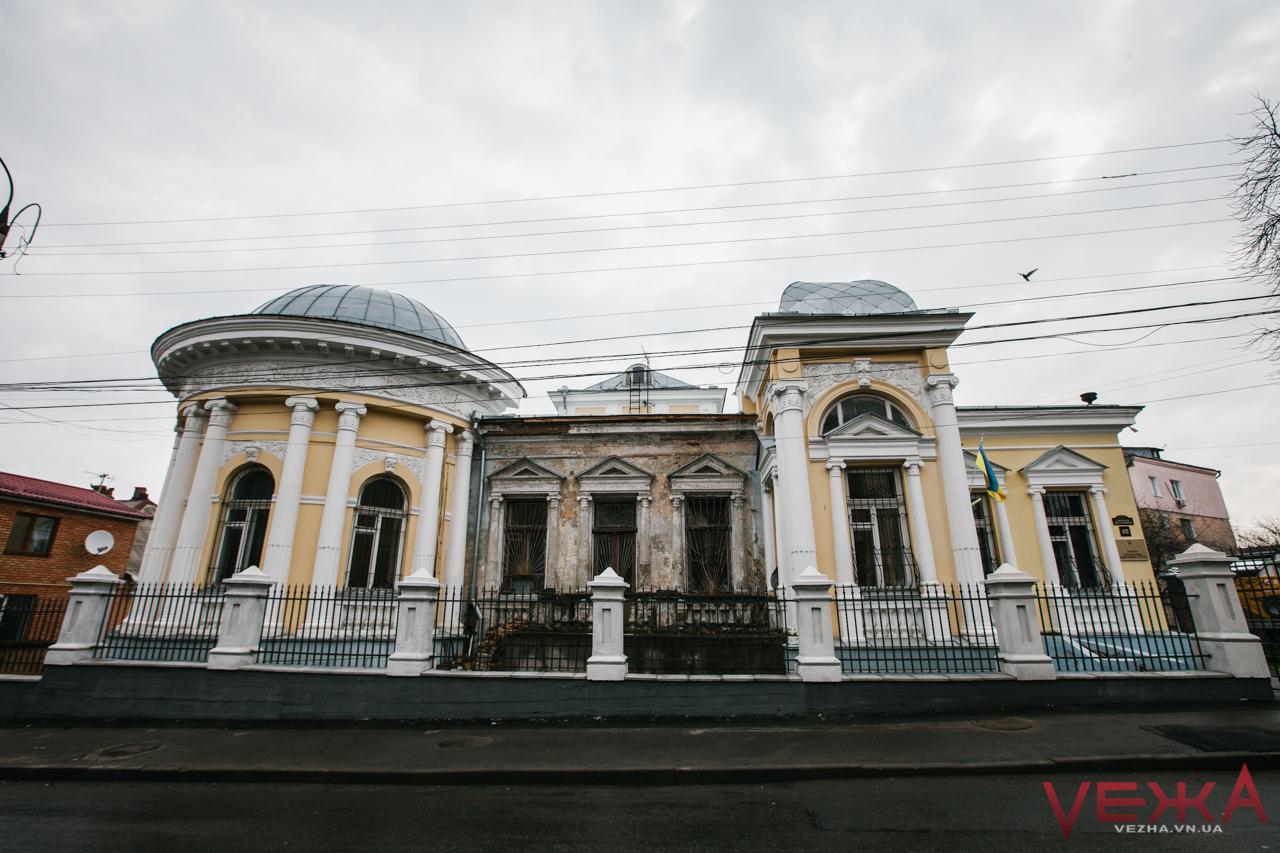 У 2019 році у Вінниці планують відкрити музей УНР