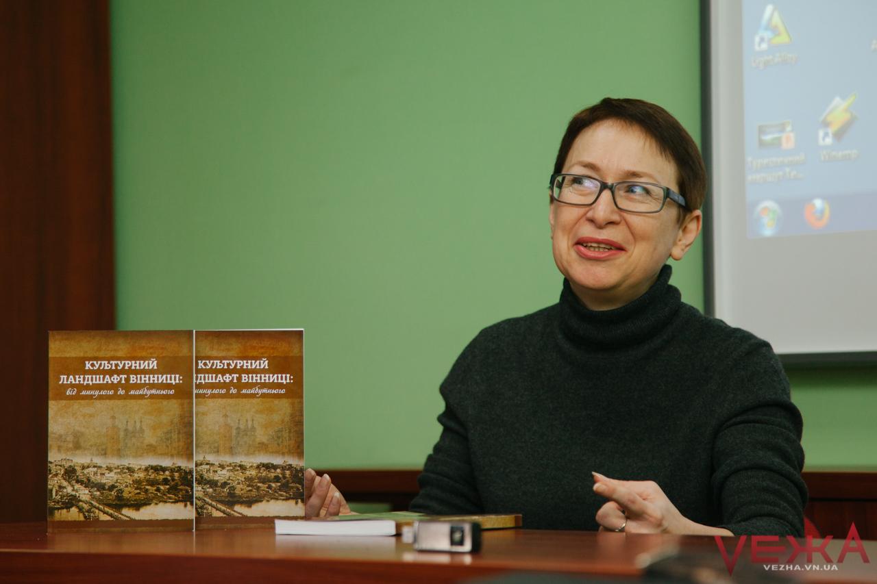 Хто ми і чим є для нас Вінниця: історики презентували книгу про самоідентифікацію вінничан