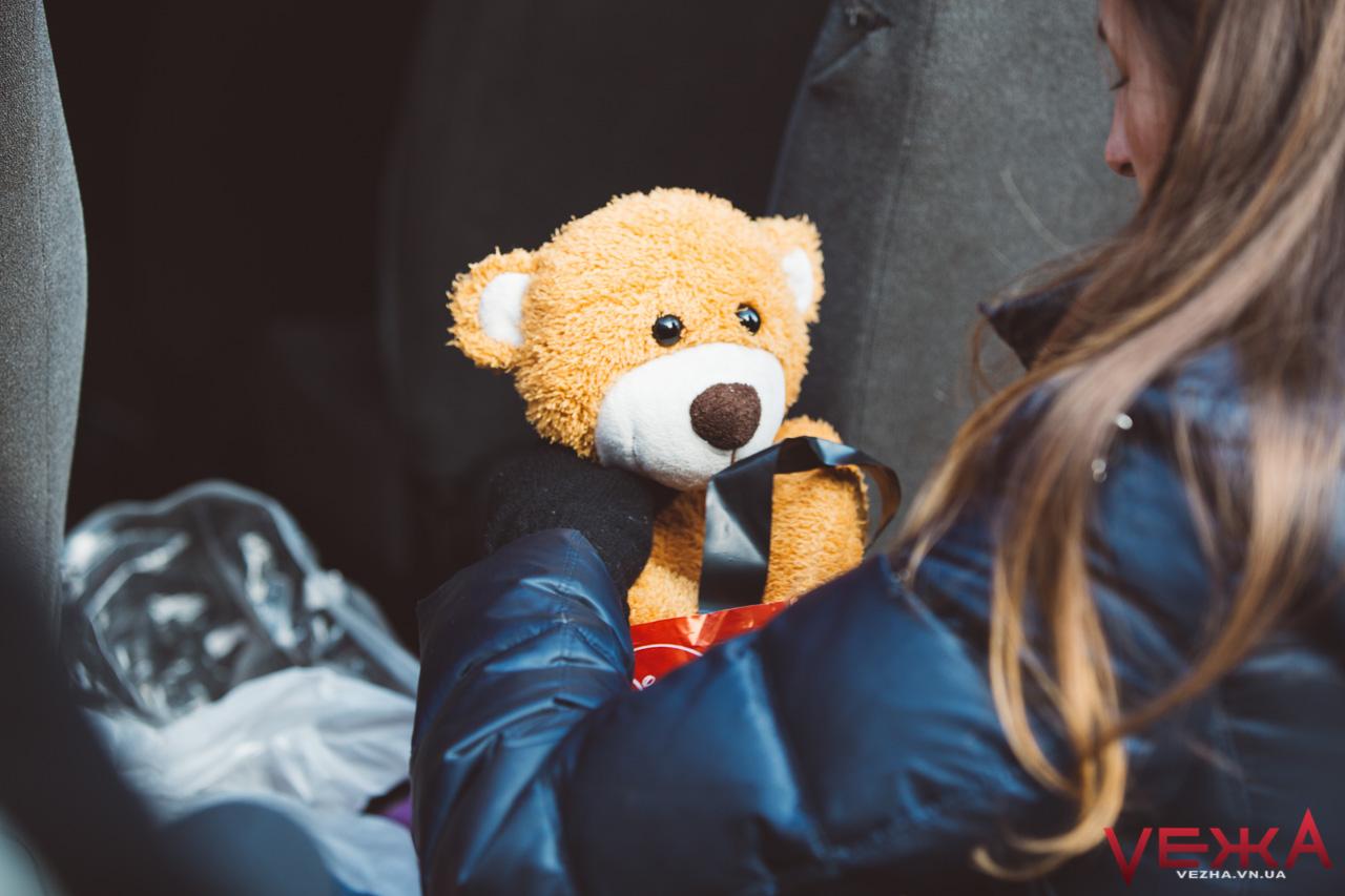 У Вінниці збирають подарунки дітям з інтернату. ПЕРЕЛІК