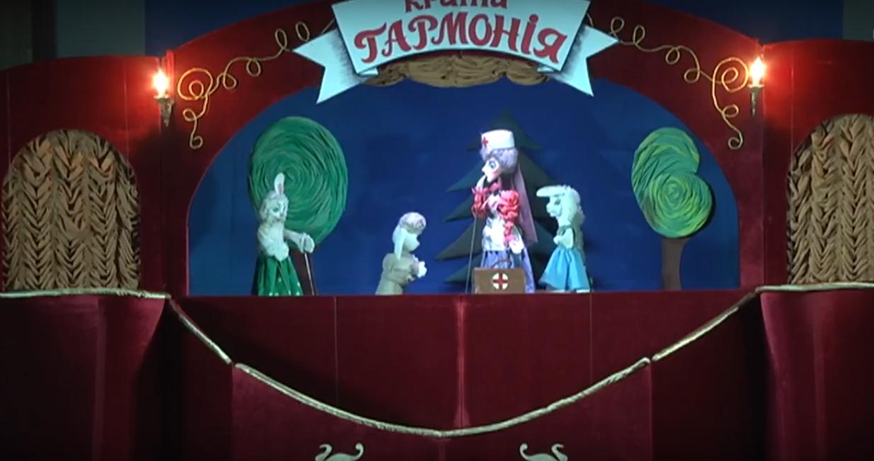 Принц Інсулін поспішає врятувати Глюкозу: у Вінниці вперше в Україні показали лялькову виставу про діабет. ВІДЕО
