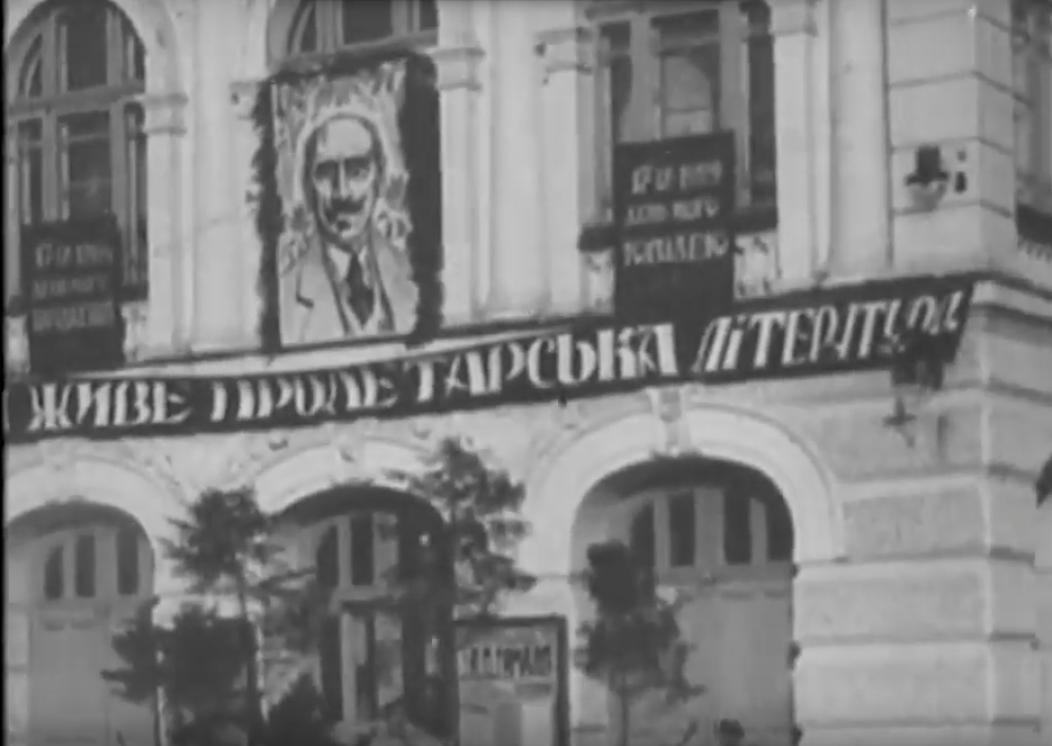 """Вінниця-1929: закладання пам'ятника Коцюбинському та """"відображений"""" трамвай. ВІДЕО"""