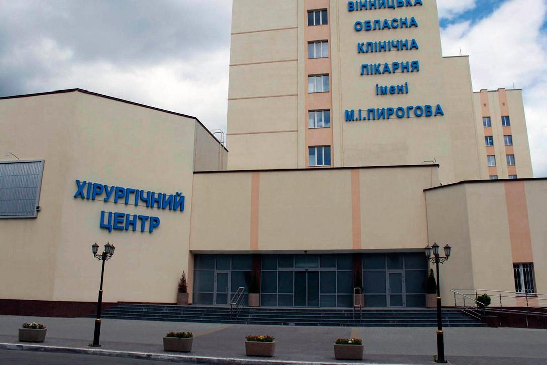 Хірургічний центр у Вінниці отримав французьке обладнання та готовий відкритися влітку. ВІДЕО