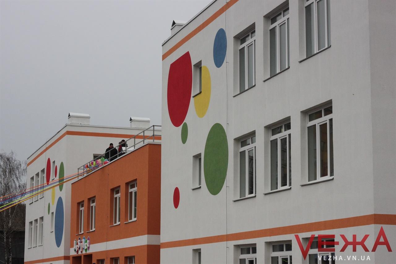 У Вінниці відкрили новий садочок «ДзВІНка» на 360 дітей. ФОТОРЕПОРТАЖ