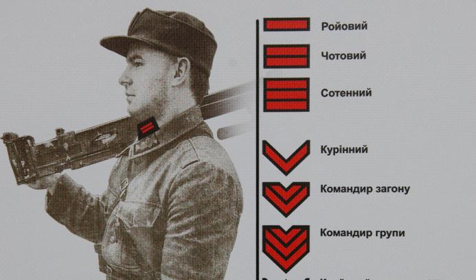 Стріляла літня жінка, її донька і син-підліток: у Вінниці відкрили виставку до 75 річниці антинацистського фронту УПА. ФОТОРЕПОРТАЖ