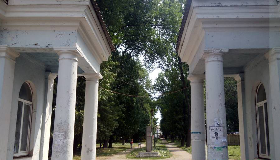 """Виконком міськради підтримав ідею створити парк """"Хімік"""": з мешканцями порадяться, яким він має бути"""