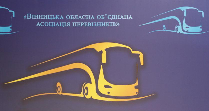 Перевізники Вінниччини розповіли, чи будуть підвищувати ціни на проїзд та оновлювати автопарк