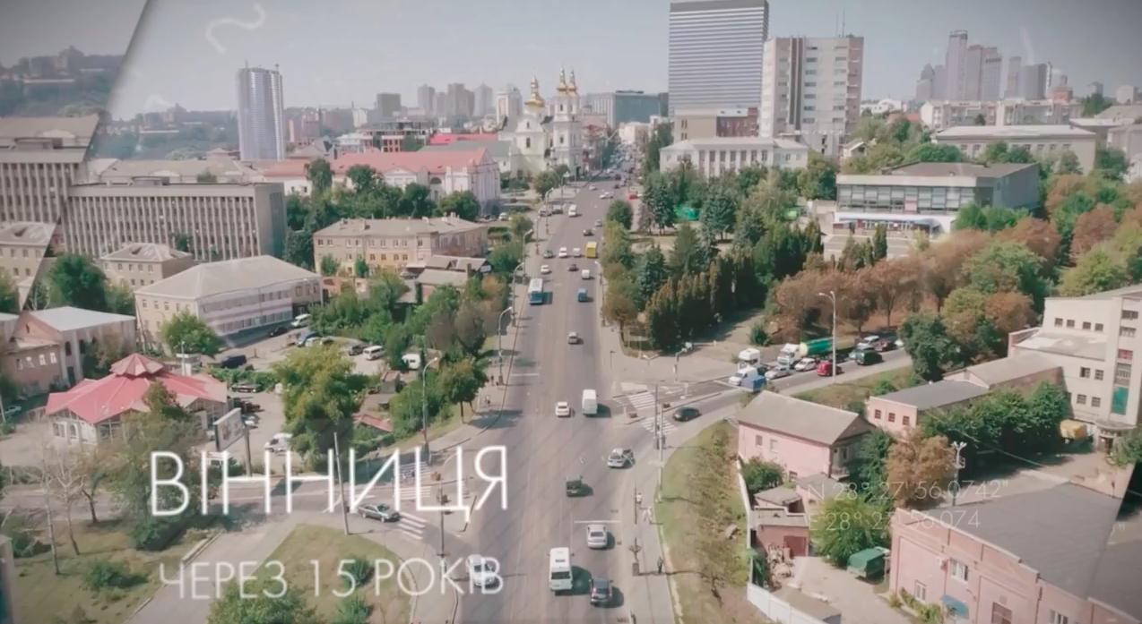 """""""Вінниця готується до майбутнього"""": опублікували промо-ролик вінницького технопарку. ВІДЕО"""