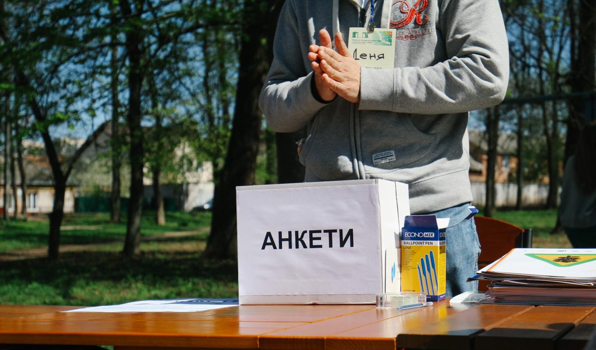 """""""Природний"""" чи """"активний"""": вінничани проголосували, яким вони хочуть бачити парк """"Хімік"""""""