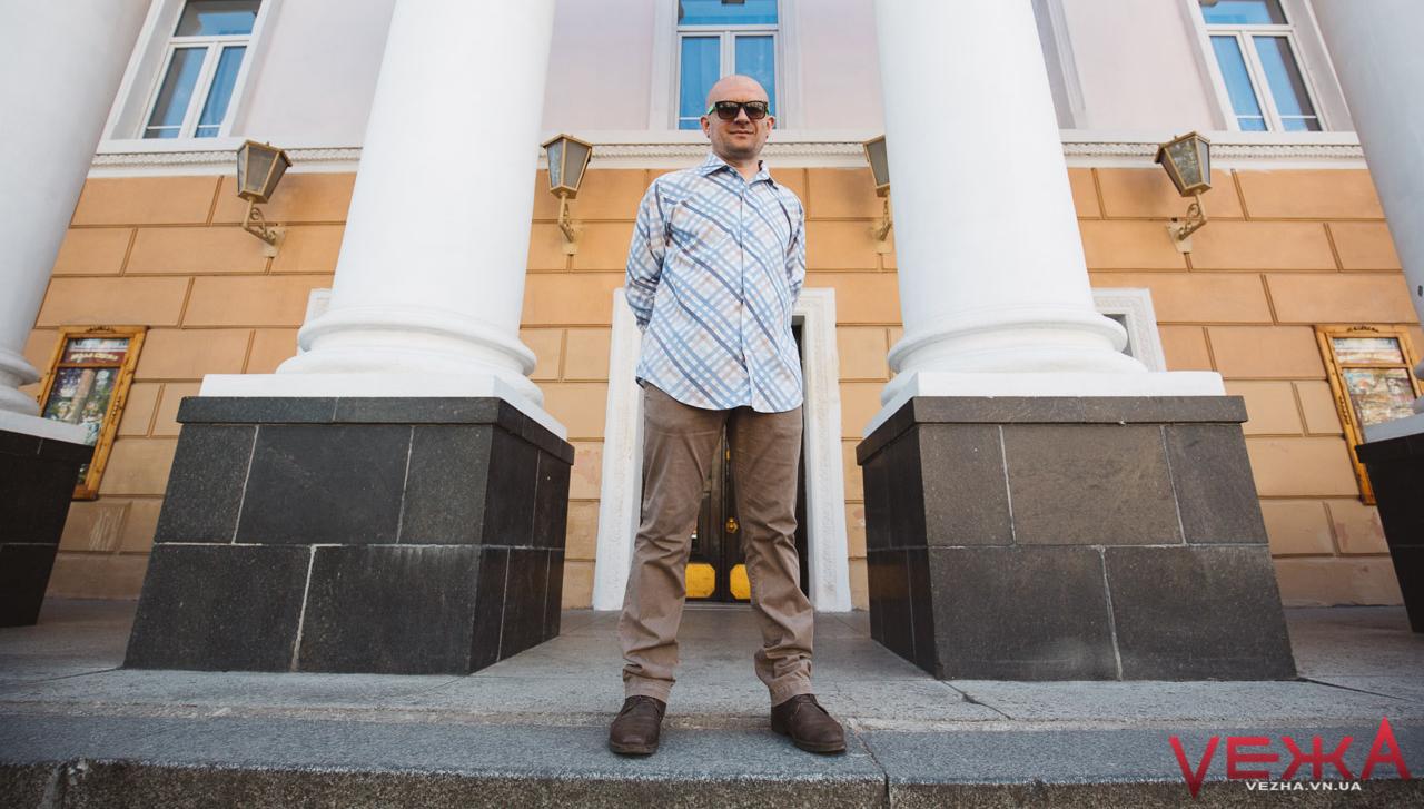 Режисер Тарас Мазур: Вінниці не вистачає амбіцій і творчої злості