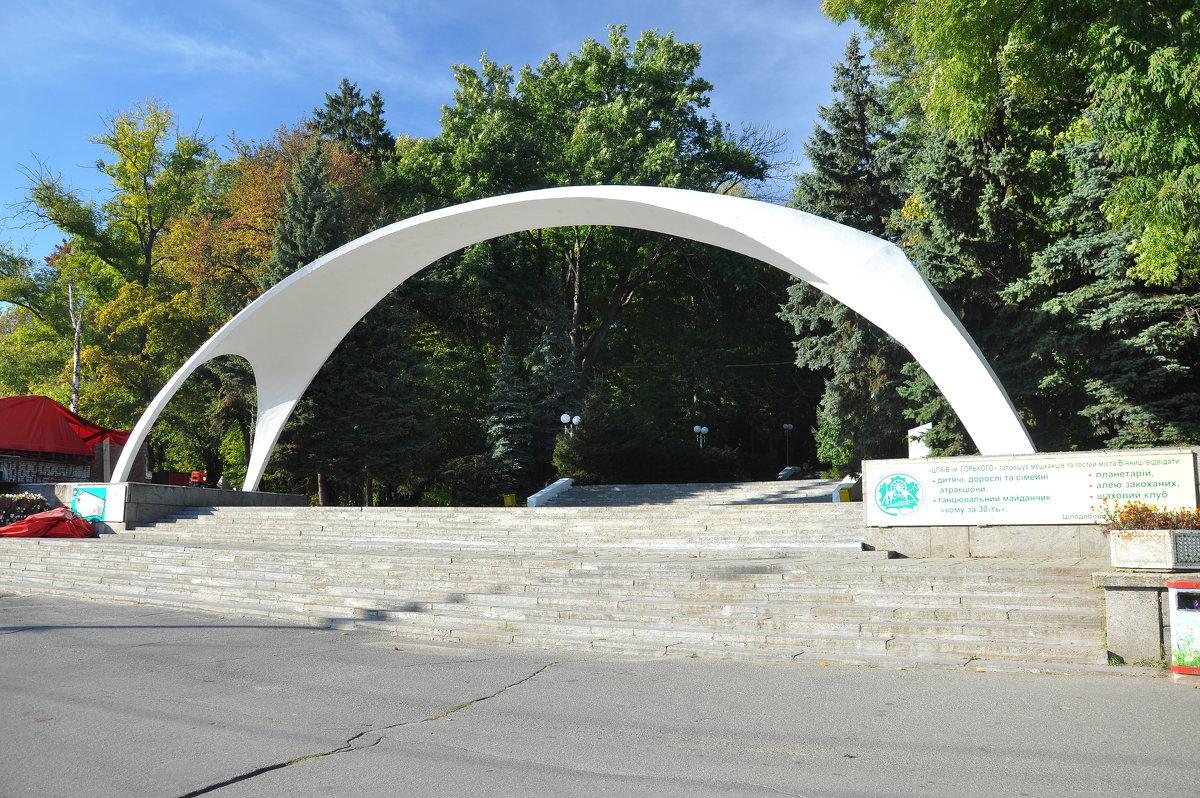 На реконструкцію входу до Центрального парку виділяють понад 17 мільйонів
