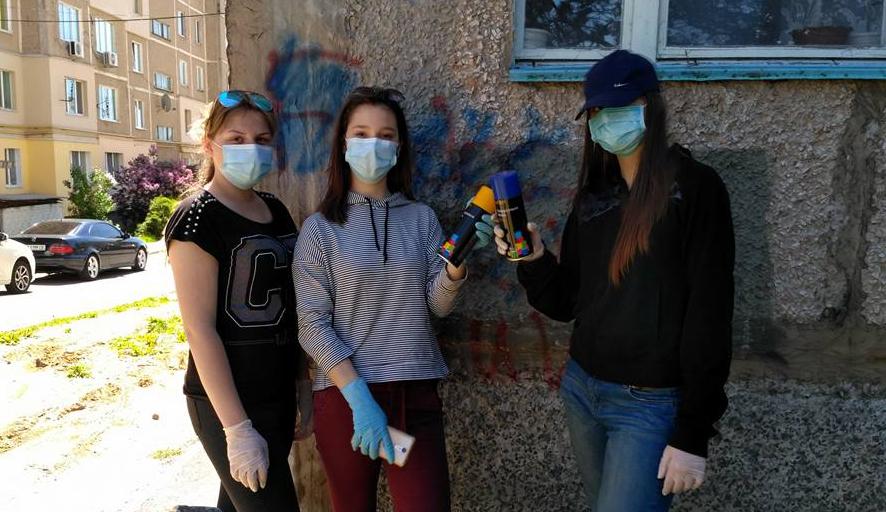 Антинаркотичний рейд: школярі та поліція полюють на рекламу наркотиків у Вінниці
