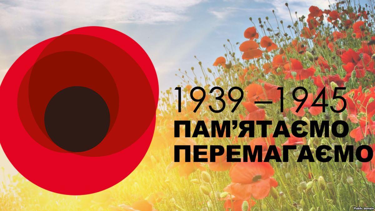 Як у Вінниці відзначать 73-ю річницю перемоги над нацизмом. ПРОГРАМА