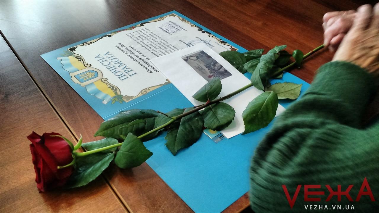 У Вінниці видали премії колишнім політв'язням на честь Дня пам'яті жертв політичних репресій